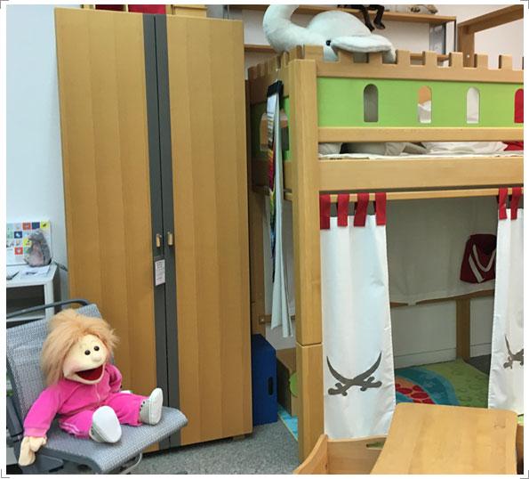 Kinderkleiderschrank von De Breuyn bei Riemenschneider-wiesbaden.de