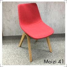 Stuhl Moizi 41 bei Riemenschneider-Wiesbaden